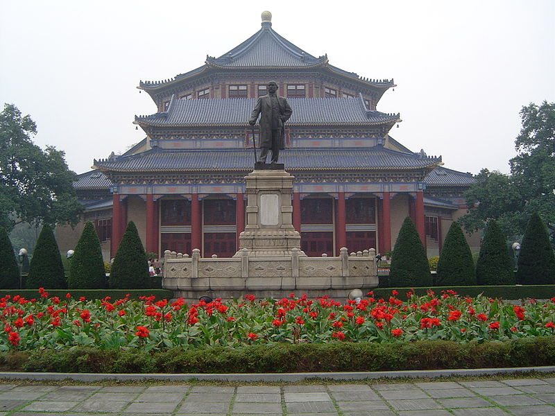 nhà tưởng niệm Tôn Trung Sơn quảng châu