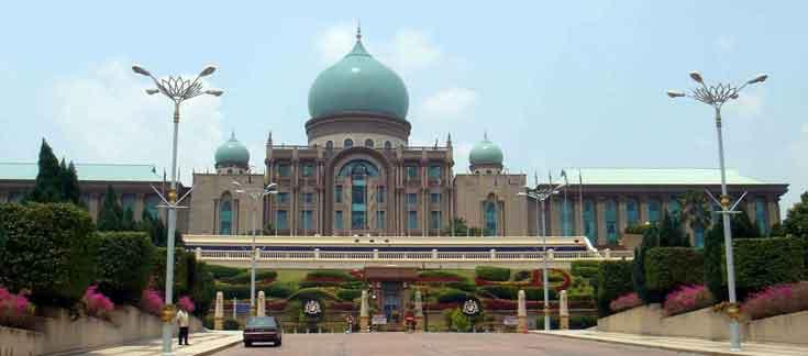 Trung tâm hội nghị quốc tế Putrajaya